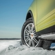 Шины Michelin Latitude X-Ice North 2 Plus (LXIN2+) | RU-SHINA.ru