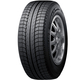 Шины Michelin Latitude X-Ice 2 (XI2) | RU-SHINA.ru