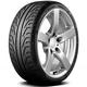 Шины Pirelli PZero Corsa Direzionale   RU-SHINA.ru