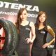 Шины Bridgestone Potenza RE003 Adrenalin премьера в Токио | RU-SHINA.ru