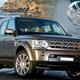 Диски Land Rover LR19 silver | RU-SHINA.ru