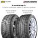 Шины Bridgestone Blizzak Revo 2 имеет 2 разных рисунка протектора в зависимости от профиля| RU-SHINA.ru