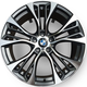 Диски BMW 000-599 M Style MG | RU-SHINA.ru